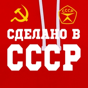made in cccp T-Shirts - Kontrast-Hoodie
