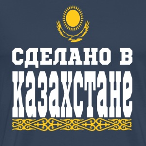 made in kazakhstan Tank Tops - Männer Premium T-Shirt