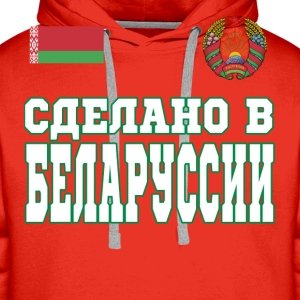 made in belarus T-Shirts - Männer Premium Hoodie