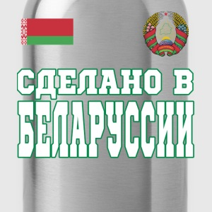 made in belarus T-Shirts - Trinkflasche