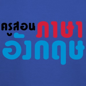 English Teacher ☆ Thai Language Script ☆ - Kids' Premium Hoodie