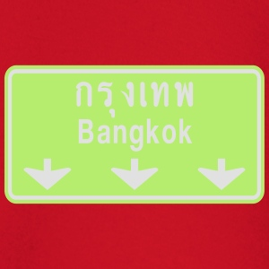 Bangkok Ahead ~ Watch Out! Thailand Traffic Sign - Baby Long Sleeve T-Shirt