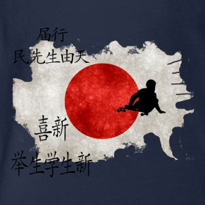 Go Skate & Longboarding in Japan - real Text Japan T-Shirts - Baby Bio-Kurzarm-Body