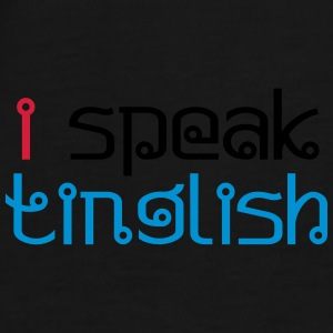 i speak tinglish Caps - Men's Premium T-Shirt