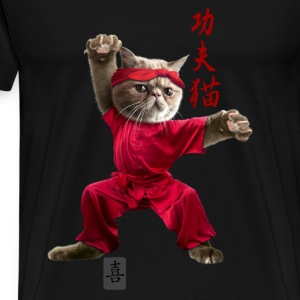 KUNG-FU CAT - Men's Premium T-Shirt