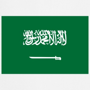 National flag of Saudi Arabia T-Shirts - Cooking Apron