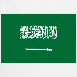 National flag of Saudi Arabia Other - Cooking Apron