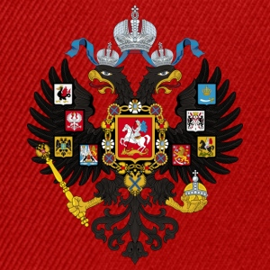 Coat of Arms of the Russian Empire - Snapbackkeps
