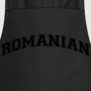 romanian  college style curved logo - Cooking Apron