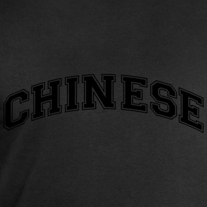 chinese  college style curved logo - Men's Sweatshirt by Stanley & Stella