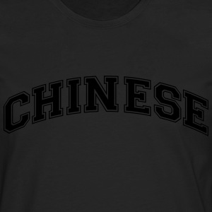 chinese  college style curved logo - Men's Premium Longsleeve Shirt