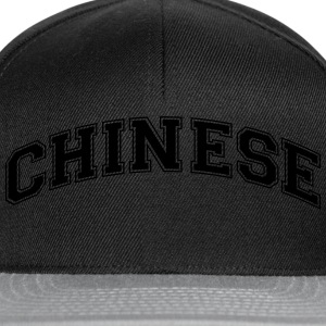 chinese  college style curved logo - Snapback Cap