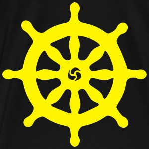 SHIP STEERING WHEEL Hoodies & Sweatshirts - Men's Premium T-Shirt
