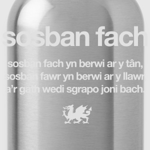 Wales rugby - Sospan Fach - Mens tshirts - Water Bottle
