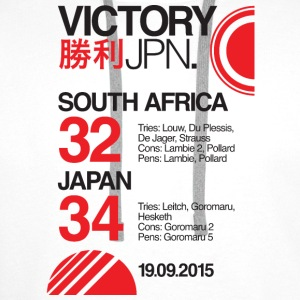 Victory Japan! - Kids t-shirt - Men's Premium Hoodie
