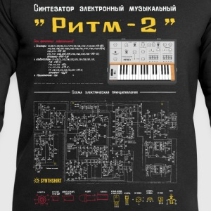 RITM-2 : Soviet Synth T-Shirts - Men's Sweatshirt by Stanley & Stella