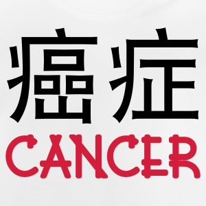Chinese Zodiac: Cancer Hoodies - Baby T-Shirt
