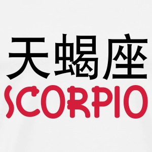 Chinese Zodiac: Scorpion Manches longues - T-shirt Premium Homme