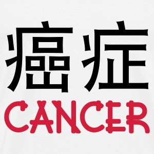 Chinese Zodiac: Cancer Tops - Men's Premium T-Shirt
