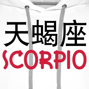 Chinese Zodiac: Scorpio Long Sleeve Shirts - Men's Premium Hoodie