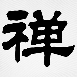 Chinese words: Zen Tops - Baseball Cap