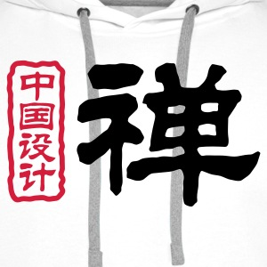 Chinese words: Zen Shirts - Men's Premium Hoodie