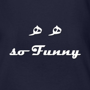 Ha Ha so funny hoodie - Men's Organic T-shirt