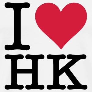 I Love Hong Kong Mugs & Drinkware - Men's Premium T-Shirt