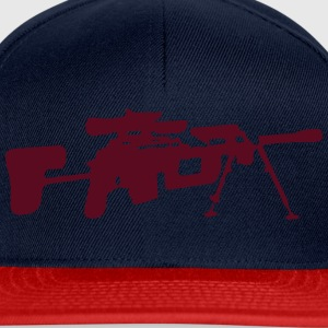 Gun shooting snapshot sniper intervention T-Shirts - Snapback Cap