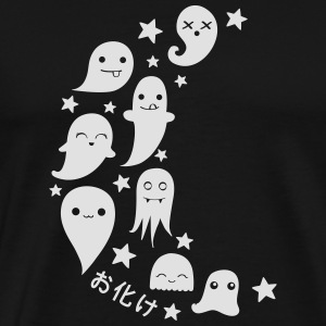 Ghosts - Männer Premium T-Shirt