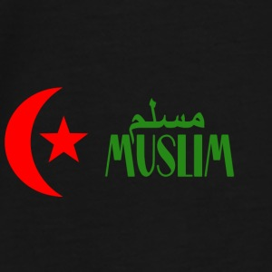 muslim Bags & Backpacks - Men's Premium T-Shirt