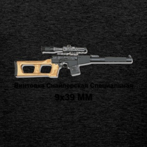 VSS Special Sniper Rifle - Men's Premium Tank Top