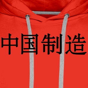made in China Shirts - Men's Premium Hoodie