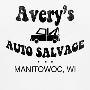 Avery's Auto Salvage Mug - Men's Premium T-Shirt