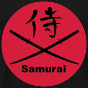 Japanese Katana and Kanji for Samurai Hoodies & Sweatshirts - Men's Premium T-Shirt