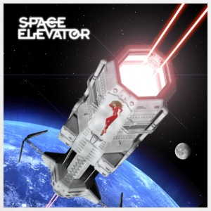 Space Elevator - Album Cover T-Shirts - Cooking Apron