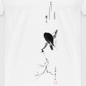 Autumn's Eve - Japanese Haiku - Men's Premium T-Shirt