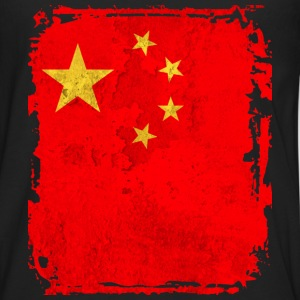 China Art Flag - Men's Premium Longsleeve Shirt
