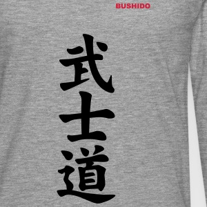 BUSHIDO -  Martial Arts collection - Men's Premium Longsleeve Shirt