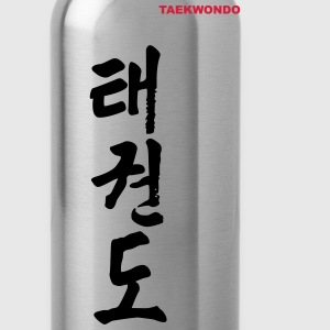 TAEKWONDO -martial arts collection - Water Bottle