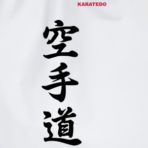 Karatedo-martial arts collection - Drawstring Bag
