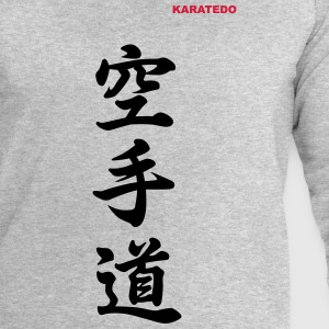 Karatedo-martial arts collection - Men's Sweatshirt by Stanley & Stella