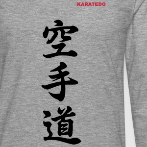 Karatedo-martial arts collection - Men's Premium Longsleeve Shirt