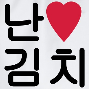 I Heart [Love] Kimchi 김치 T-Shirts - Drawstring Bag