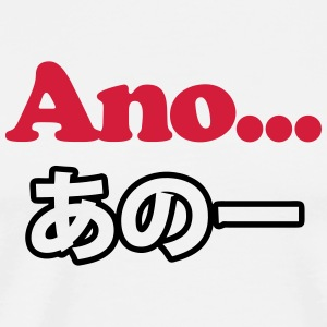 Ano... (Japanese for Umm...I Was Thinking)  Aprons - Men's Premium T-Shirt