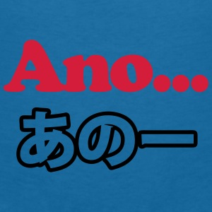 Ano... (Japanese for Umm...I Was Thinking) Baby Bibs - Women's V-Neck T-Shirt