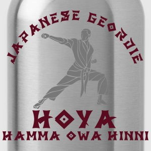 Geordie Lingo Japanese Martial Arts Karate T-Shirts - Water Bottle