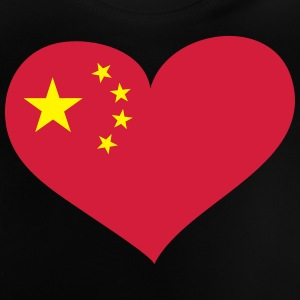China Herz; Heart China T-Shirts - Baby T-Shirt