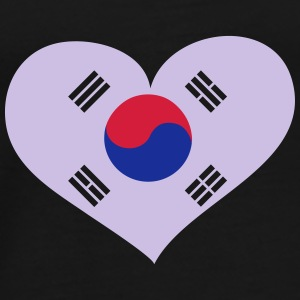 Südkorea Herz; Heart South Korea Other - Men's Premium T-Shirt