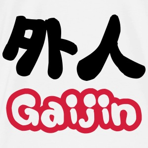 Gaijin 外人 | Kanji Nihongo Japanese Language Bags & Backpacks - Men's Premium T-Shirt